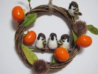 新作秋 柿と栗の仲良し羊毛フェルト雀達リース 野鳥 ゆこりん工房