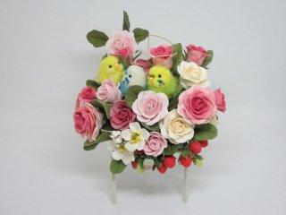 樹脂粘土薔薇苺×羊毛フェルトセキセイインコ3羽オブジェ ゆこりん工房 鳥