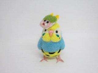 節分 羊毛フェルト セキセイインコの節分 鳥 イエローフェイス ゆこりん工房