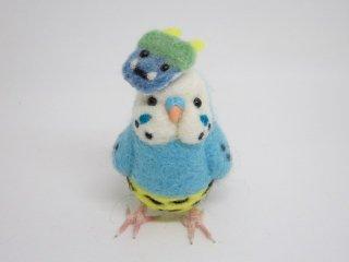 節分 羊毛フェルト セキセイインコの節分 鳥 水色 ゆこりん工房