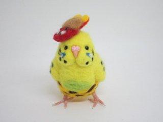 節分 羊毛フェルト セキセイインコの節分 鳥 ハルクイン黄緑 ゆこりん工房