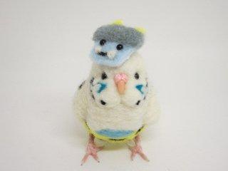 節分 羊毛フェルト セキセイインコの節分 鳥 ハルクイン水色 ゆこりん工房