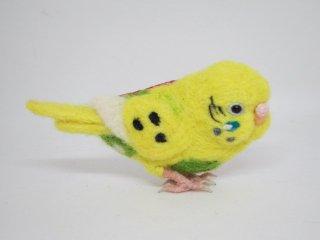 定番人気 羊毛フェルトセキセイインコ立体型ブローチピン 鳥 ゆこりん工房 ハルクイン黄緑