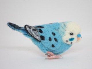 定番人気 羊毛フェルトセキセイインコ立体型ブローチピン 鳥 ゆこりん工房 水色