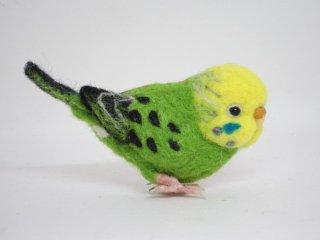 定番人気 羊毛フェルトセキセイインコ立体型ブローチピン 鳥 ゆこりん工房 黄緑