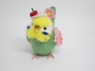 新作 春 桜立体刺繍の顔モフ可愛いセキセイインコ ゆこりん工房 イエローフェイス黄緑