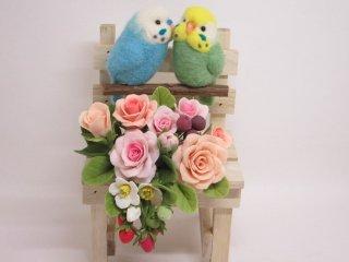 羊毛フェルト 仲良しセキセイインコ&樹脂粘土薔薇苺のオブジェ 鳥 インコ ゆこりん工房