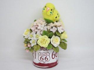 羊毛フェルト 可愛いセキセイインコ&薔薇アジサイ苺 黄色系 オブジェ ゆこりん工房 鳥