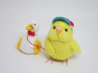新作 羊毛フェルト 玩具のアヒルでお散歩セキセイインコ ゆこりん工房 ルチノ