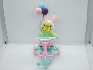 新作 羊毛フェルト可愛い三輪車セキセイインコオブジェ イエローフェイス黄緑 ゆこりん工房 鳥