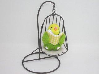 羊毛フェルト とっても可愛い読書セキセイインコ オブジェ ゆこりん工房 黄緑