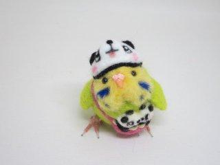 新作 双子パンダ誕生記念 羊毛フェルトパンダ着ぐるみセキセイインコ ゆこりん工房 薄黄緑