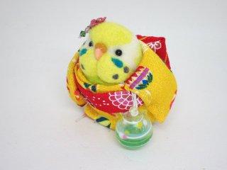 夏 羊毛フェルト可愛い浴衣インコフィギュア ゆこりん工房 イエローフェイス黄緑