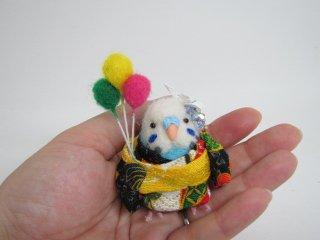 激カワ★羊毛フェルト ミニチュア可愛い浴衣セキセイインコ ゆこりん工房 鳥 水色