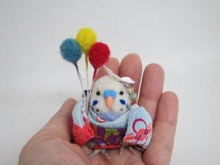 激カワ★羊毛フェルト ミニチュア可愛い浴衣セキセイインコ ゆこりん工房 鳥 薄ブルー