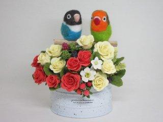 華麗 羊毛フェルト 可愛いボタンインコ&薔薇苺オブジェ ゆこりん工房 鳥