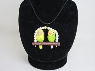 羊毛フェルト 大人が付けて楽しむセキセイインコネックレス 鳥 2羽 ゆこりん工房