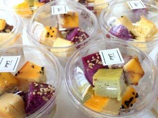 【冷凍】おいもチーズケーキ・ミックスカップ4個セット