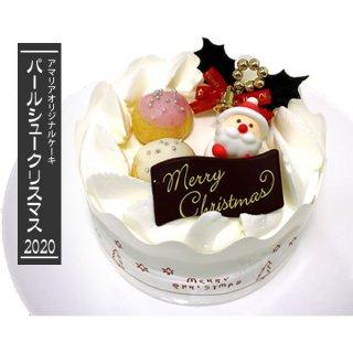 2020クリスマス クリスマスケーキ 生クリーム いちご パールシュークリスマス 4号サイズ 2〜4人用 数量限定ケーキ パーティー イベント 洋菓子 誕生日ケーキ