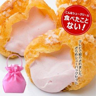 洋菓子 贈り物 チーズケーキ