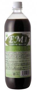 無農薬、無化学肥料を目指せ!EM1 (1リットル)