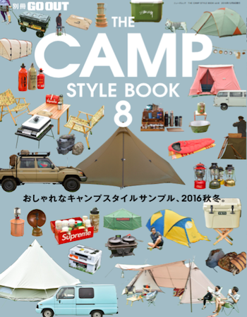 CAMP STYLE BOOK