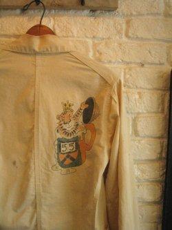 Lee 1955 Princeton University Memorial Jacket