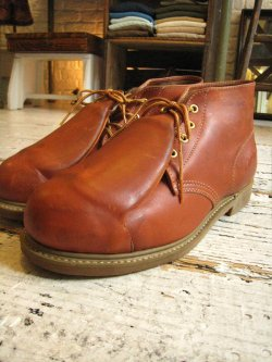 Iron Age Work Boots Dead Stock