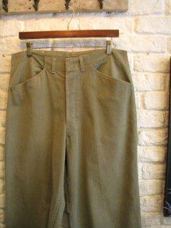 USMC P1941 HBT Utility Trousers