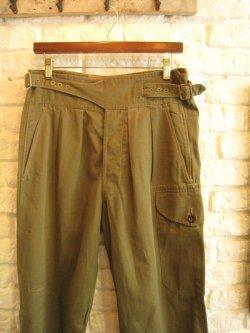 50's British Army Gurkha Trousers