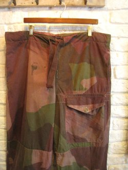WWII British Army Windproof Camo Trouser