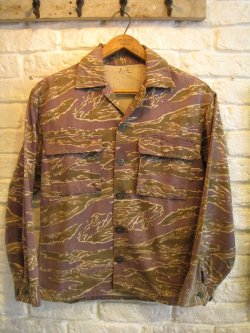 60's Vietnam Tiger Stripe Jacket