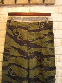 60's Vietnam Tiger Stripe Trousers