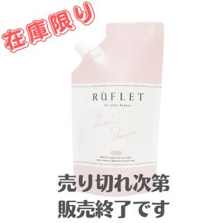 RUFLET リッチシャンプー レフィル 500mL