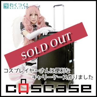 coscase