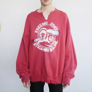 boro custom sweat