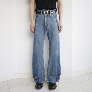 remake upside down denim pants