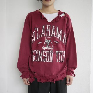 boro custom sweat , body-competitor , alabama crimson tide
