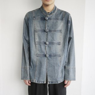 old kung-fu denim jacket