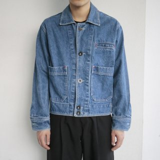 old gap trucker jacket