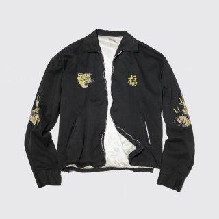vintage vetnam souvenir jacket
