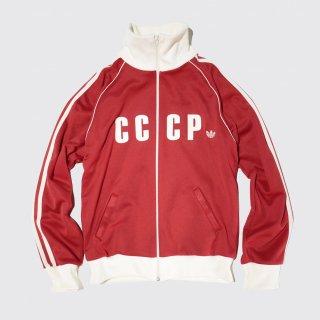vintage adidas союз советских социалистических республик track jacket