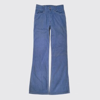 vintage chinch buckle flare jeans
