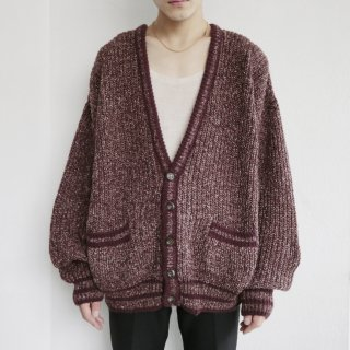old frosting cardigan