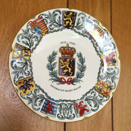 壁掛け絵皿 ビレロイボッホ プレートVilleroy & Boch