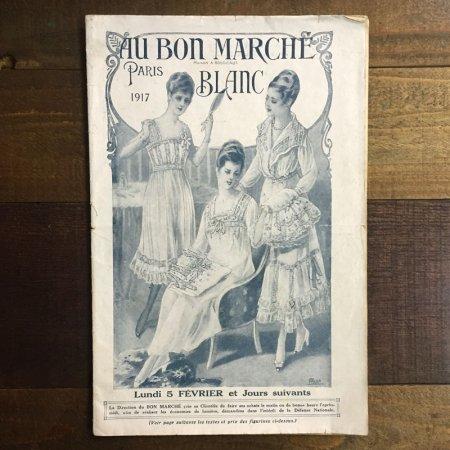 ボン・マルシェ アンティーク・カタログ1917