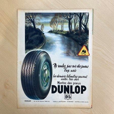 ヴィンテージ広告4Pカラー DUNLOP他(1953年仏)