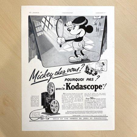 ヴィンテージ広告4P モノクロ ミッキーマウス他(1937年12月仏)