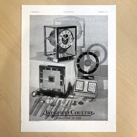 ヴィンテージ広告2P モノクロ JAEGER-LE COULTRE(1937年12月仏)