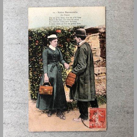 ポストカード ノルマンディーの婚約者 彩色写真1915